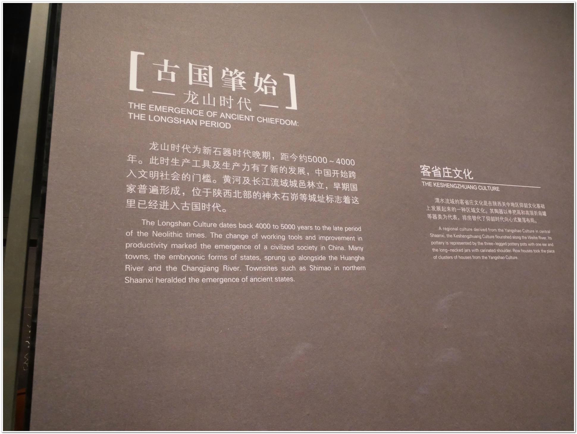 P1110095.jpg